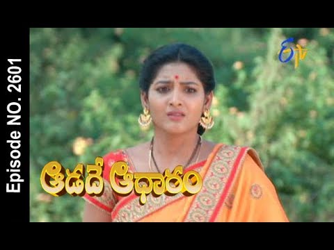 Aadade Aadharam | 16th November 2017 | Full Episode No 260