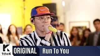 RUN TO YOU(런투유): ZICO(지코) _ Boys And Girls*****Hello, this is 1theK. We are working on subtitles now!Please come back and watch it again within a few hours.Thank you for your waiting and continuing interest :)*****For the first time, RUN TO YOU encore stage.Get ZOCI back to the stage again! Hey, there! Really cool boys and girls~Now let's have fun together.#RUNTOYOU#지코#ZICO#Artist#BoysAndGirls#런투유#NEW1theKOriginals#1theK#원더케이▶1theK FB  : http://www.facebook.com/1theK▶1theK TW : https://twitter.com/1theK▶1theK Kakao : https://goo.gl/otRpZc
