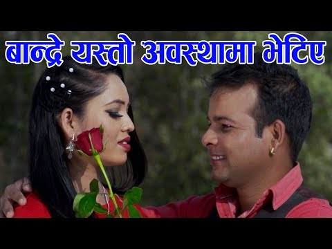 (Superhit Dohori Collection 2075 Video Jukebox २०७५ ...1 hour, 9 min)