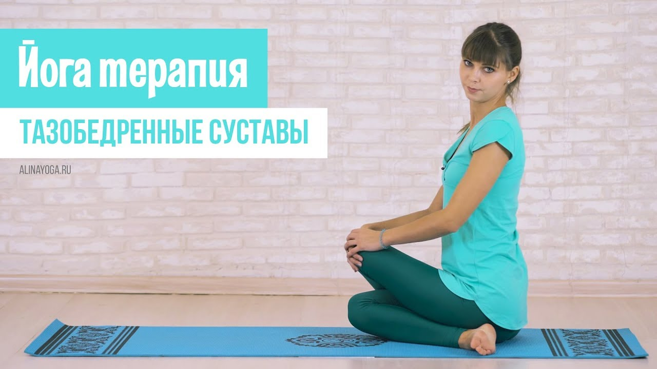 Спорт фитнес похудение йога