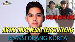 REAKSI ORANG KOREA MENONTON ARTIS INDONESIA TERGANTENG.