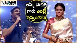 Keerthy Suresh Superb Entry At Mahanati Movie Audio Launch   Samantha   Vijay Devarakonda
