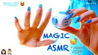 💙 This is a new relaxing video with also visual-ASMR for your eyes.... So satisfying light blue theme too......and the sound of my fidget cube: my nails play, tap, scratch, etc.!  💙I hope you like it and enjoy it for your sweet dreams! 💤Suggestions are always welcome!!! ...PLEASE leave me comments, share this video with your friends, write me and subscribe on my channel! ♥ I'll really appreciate it!THANK YOU SO MUCH! ❤️I want to make high quality video, with special items and perfect sound, but to do that I also need you!I need your support to be able to buy new tools, particularly new professional microphones (I'd like   3 D i o  microphone!)!!I need your support to improve and grow more and more and at the same time to offer products of higher quality and amazing!I hope to have a helping hand from you who support me and believe in me! Each month I'll publish for you new videos...10-11 at least!The ASMR is a wonderful world that must be supported, especially here in Italy, where it still is not well known. The ASMR gives countless benefits to the people, can help stress, depression, anxiety, sadness. etc.I'll do everything to make you feel better and help you relax! 💤 ----------------------------------------SUPPORT MY CHANNEL----------------------------------------✦ SUPPORT ME with PAYPALif you want help me to improve the quality of this channel:https://www.paypal.com/cgi-bin/webscr?cmd=_s-xclick&hosted_button_id=JLDPTT9GLDES4Thank you very much for your generosity and kindness ❤️✦ PATREON: https://www.patreon.com/dani89---------------------FOLLOW ME---------------------✦ FACEBOOK dani 89: https://www.facebook.com/dani89longnaturalnails✦ INSTAGRAM: https://www.instagram.com/dani89_officialpage/✦ (second channel YouTube) dani ASMR: https://www.youtube.com/channel/UChR0iHoF8N_KRrIyhH-Plig---------------------------------------------------------------For BUSINESS and PRIVATE INQUIRIES---------------------------------------------------------------✎ If you want me to try your products or for any other request, please contact me on ✉ daniela.uptodate@gmail.com
