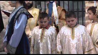 20-3-2016 Άφιξη Ιερών Λειψάνων