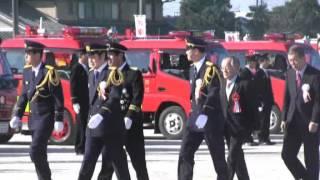 犬山市消防出初式H28・するすみ広場