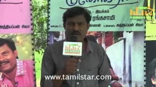 Ramesh Rangasami at Ponge Ezhu Manohara Movie Team Interview