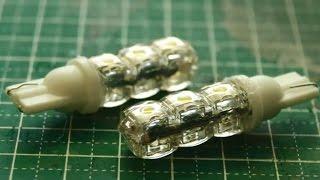 【省スペース 高輝度】LEDポジション球を自作してみた