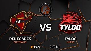Renegades vs TyLoo, map 3 cobblestone, Asia Minor – PGL Major Krakow 2017