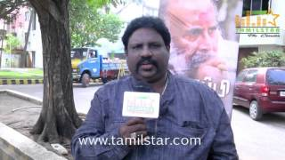 Director Youreka at Thoppi Movie Audio Launch