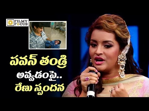 Renu Desai Comments on Pawan Kalyan and Anna Lezhneva Blessed with Baby Boy