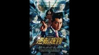 Nonton Gyakuten Saiban Movie Ost  Phoenix Wright  Objection 2001  Cinema Ver   Film Subtitle Indonesia Streaming Movie Download
