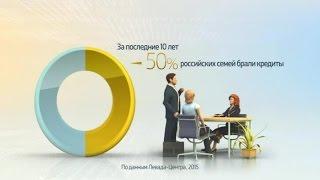 Россия в цифрах. Отношение к закону о банкротстве физических лиц