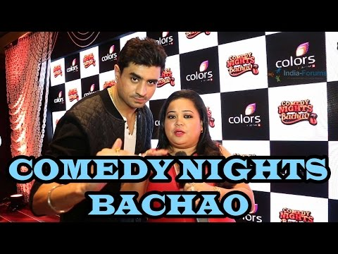 Bharti Singh and Pritam Singh speak about their ne