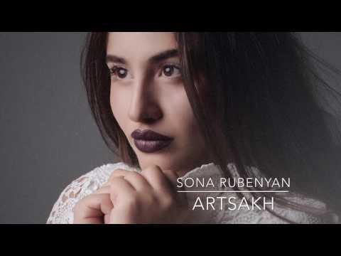 Sona Rubenyan - Artsakh // Սոնա Ռուբենյան - Արցախ
