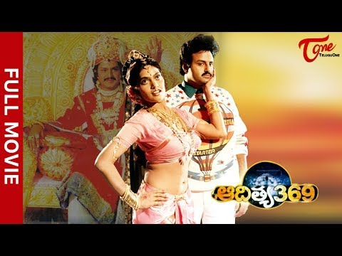 Aditya 369 | Full Length Telugu Movie | Balakrishna, Mohini (видео)