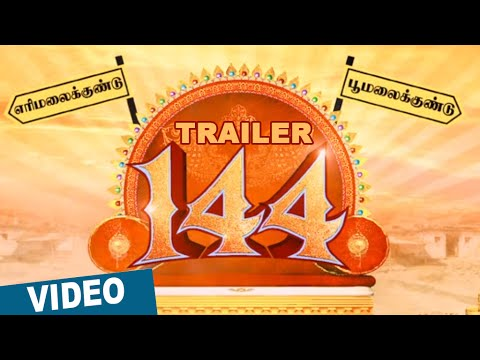 144 Movie Trailer HD, Shiva, Oviya, Ashok,