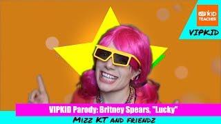 VIPKID: Britney Spear's