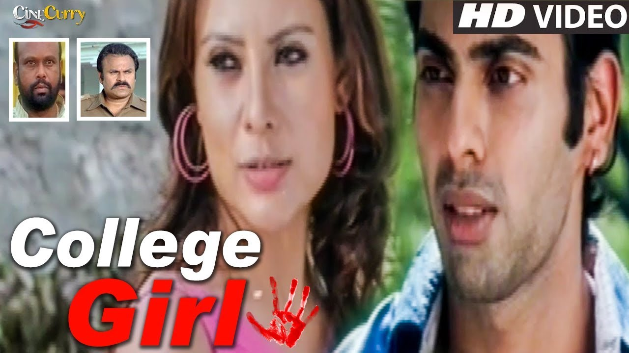 College Girl | Bollywood Romantic Movie | Full Length Bollywood Hindi Movie