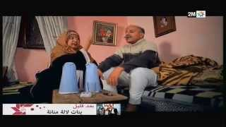 برامج رمضان - لكوبل الحلقة L'couple: EP 12