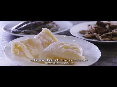 (TK) Hong Kong & Macau Michelin Guide 2019 Gala Dinner - Jade Dragon