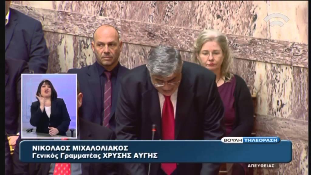 Ομιλία Γ.Γ. Χ.Α. Ν.Μιχαλολιάκου στην Προ Ημερησίας Διατάξεως Συζήτηση (Ασφαλιστικό) (26/01/2016)