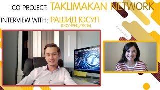 "Download Lagu ICO ""TAKLIMAKAN"" interview with  Rashid Yussup [RUS] Mp3"