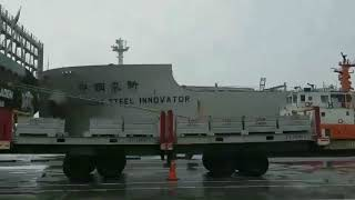 Video VLOC China Steel Innovator Collides with Containership in Taiwan MP3, 3GP, MP4, WEBM, AVI, FLV Juni 2018