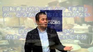 メディアの未来、メディアビジネスの未来 田端信太郎氏【後編】