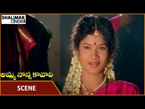 Video Amma Nanna Kavali Movie || Ooha Sentiment Scene || Anand, Ooha, Prakash Raj || Shalimarcinema download in MP3, 3GP, MP4, WEBM, AVI, FLV January 2017