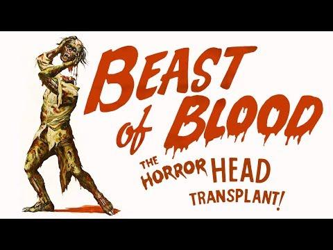 Бешеная кровь