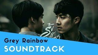 Grey Rainbow (รุ้งสีเทา) Soundtrack / OST - Piano Version by Florian Krueger