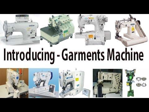 Garments Machine | Sewing Machine | Garments Sewing Machine | Sewing Machine Price |গার্মেন্টস মেশিন