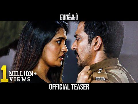 LOCK UP - Official Teaser (Tamil) | Vaibhav | Venkat Prabhu | Vani Bhojan | Nitin Sathyaa