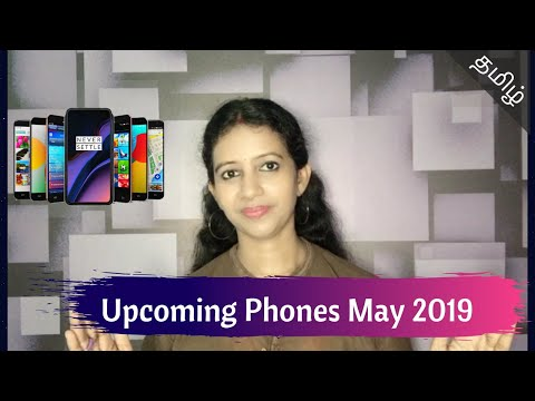 UPCOMING MOBILE PHONES IN INDIA - MAY 2019 IN TAMIL