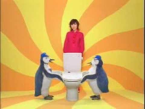 Asian Toilet Commercial