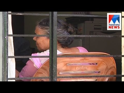 Land snatching by making fake documents, Janaki's bail may affect case | Manorama News