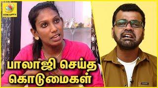 Video பாலாஜி செய்த கொடுமைகள் : Nithya | Thadi Balaji Wife Interview MP3, 3GP, MP4, WEBM, AVI, FLV November 2017