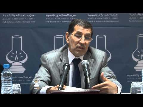 العثماني يكشف في برلمان الحزب عيوب أداء المعارضة