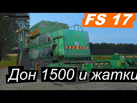 DON 1500b v1.0.0.1