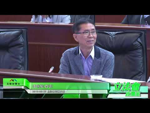 麥瑞權 關注廚馀處理問題  20180323 ...