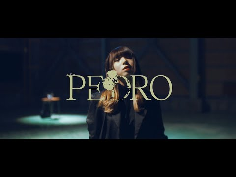 , title : 'PEDRO [BiSH AYUNi D Solo Project] / 自律神経出張中 [OFFICIAL VIDEO]'