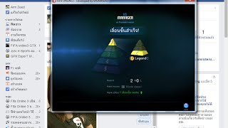 FIFA online 3  By  แทคติกสตาย ดาวทอง  บิบิ, fifa online 3, fo3, video fifa online 3