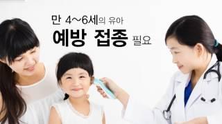 새 학기 맞이! 우리 아이 건강ㆍ성장 지침서 미리보기