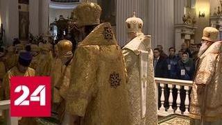 Патриарх Московский и всея Руси Кирилл посетил Петербург
