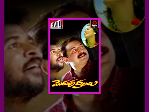 kajol - Subscribe For More Videos: http://goo.gl/3aDLTs Movie : Merupu Kalalu Starring : Aravind swamy,Prabhu deva,Kajol,S P Balasubramanyam Banner : AVM PRODUCTIONS Director : RAJIV MENON You can...