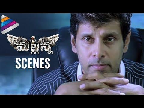 Mallanna Movie Scenes - Shreya Tearing Dress - Chiyaan Vikram & Shriya Saran
