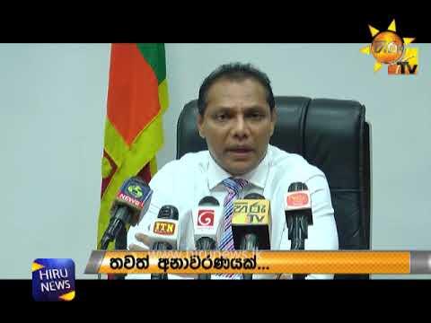 Sports Minister ratifies Sri Lanka ODI squad