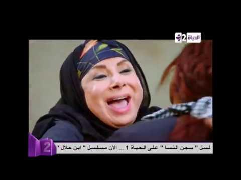 مسلسل دلع البنات - الحلقة ( 1 ) الأولى - بطولة مى عز الدين - Dla3 Al Bnat Series Episode 01 (видео)