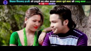Runchhu Nabhana by Hum Gaire & Muna Thapa Magar