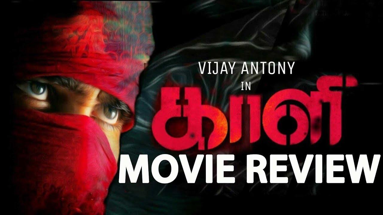 Kaali Tamil Movie Review by Praveena   Vijay Antony, Anjali, Sunaina, Kiruthiga Udhayanidhi